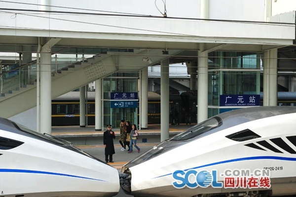 广元火车站今迎节前客流高峰 回家的票你买到了么