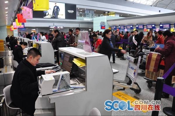 春节大假近尾声 成都机场出港旅客连续第4天破8万