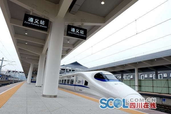 渝贵铁路25日开通:成都3.5小时到贵阳 二等座275元