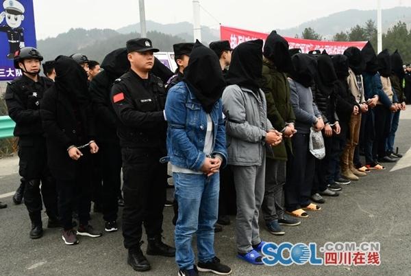 涉案金额达千万 广元警方侦破民族资产解冻网络诈骗案