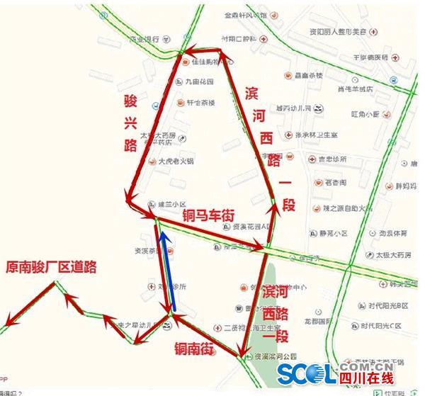 3月15日起 资阳兰家坡片区6条道路将实行单向通行