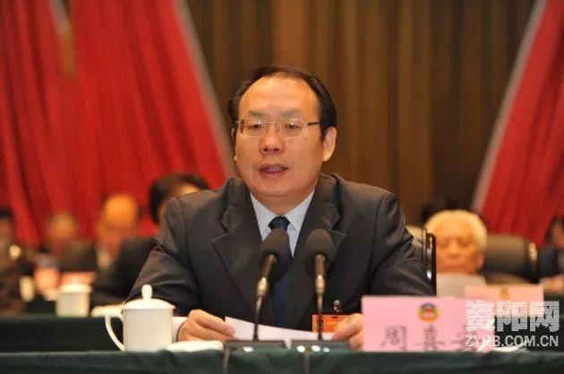 原资阳市委书记周喜安任安徽省副省长 方春明不再担任