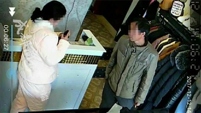 网传女子被迷晕警方称未发现任何迷药 系贪便宜买山寨机