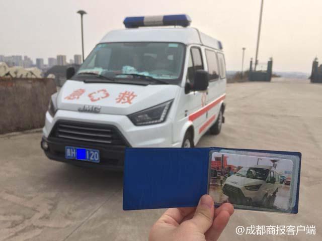 """""""救护车""""出事故司机报警 民警一查发现是辆假救护车"""
