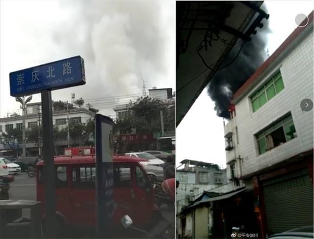 朋友圈传居民楼被烧净 警方称有人恶意剪辑南宁大火造谣