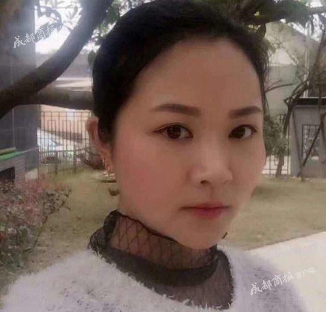 紧急寻人 乐山31岁女子公园跑步未归已失踪3天