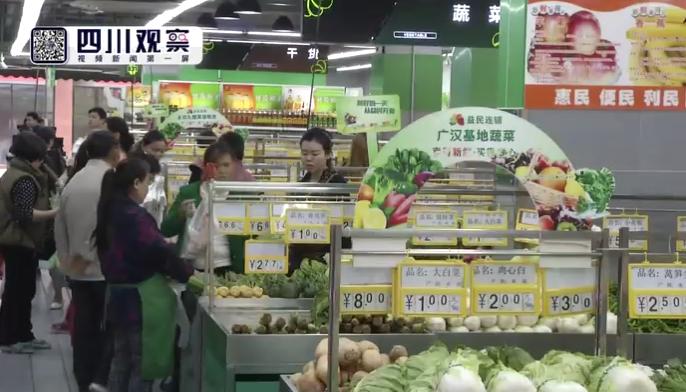 2017年四川CPI同比上涨1.4% 食品价格15年来首次下跌