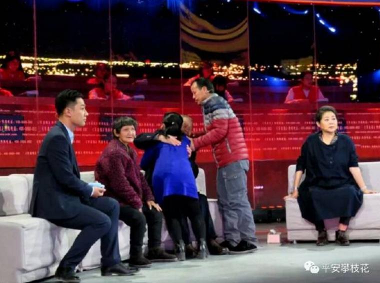 妻子带儿女离家失踪 他找了29年最终在央视舞台团聚