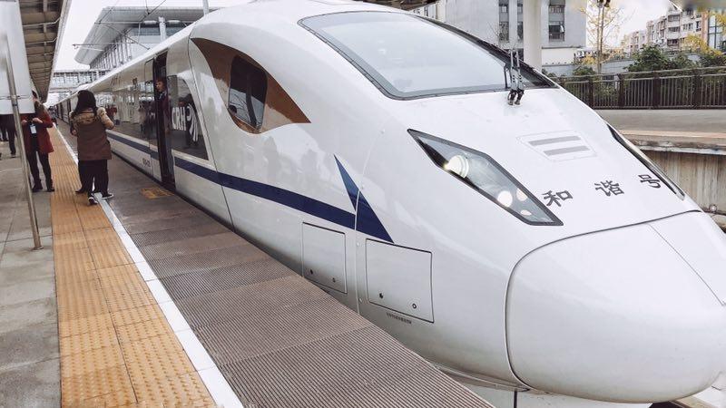 西成高铁本月底提速 最快3小时27分跑拢