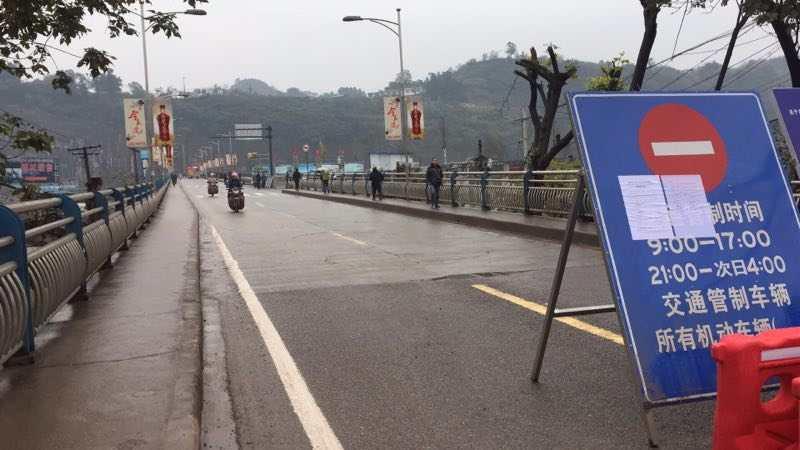 宜宾省道S206遂筠路马鸣溪金沙江大桥 实行交通管制