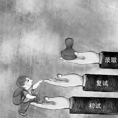 """考研复试线上涨 专家:""""考研热""""逐渐趋向稳定"""