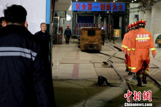 郓城龙郓煤业发生冲击地压事故 312人升井22人被困