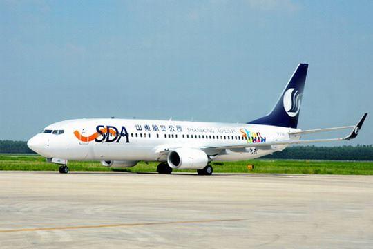 山东航空就波音737MAX停飞正式向波音索赔