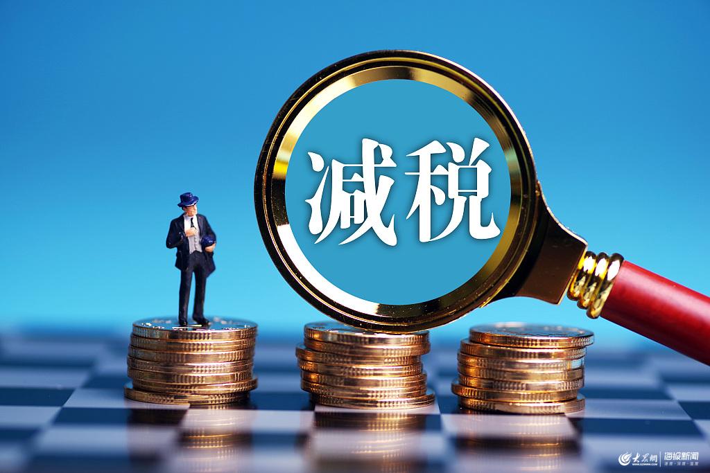 减税降费看山东:滨州一企业一年能省6.3亿增值税