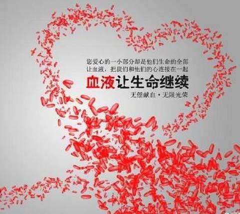 配型成功 济南小伙捐献造血干细胞救助新加坡病人