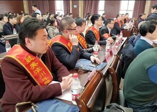 2017最美滨州耳鼻喉医生名单发布