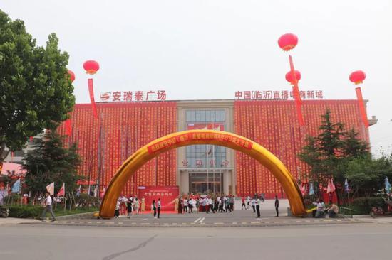 中国临沂直播电商新城上演热销传奇