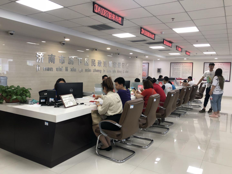 520济南新人领证挤爆登记大厅 3盒印泥都用完了