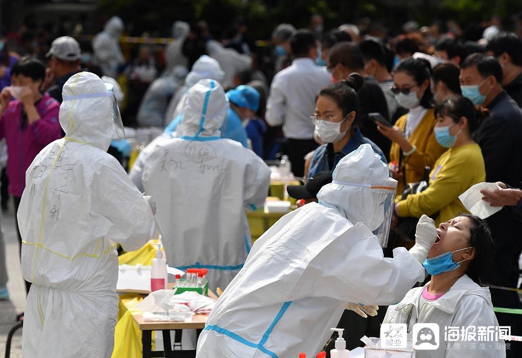 山东省基本完成青岛市和全省各级各类医疗机构全员核酸检测