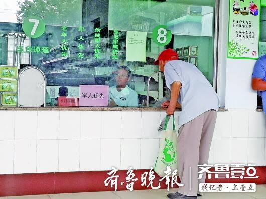 """枣庄中医院""""孙连城式""""窗口整改 患者称舒服多了"""