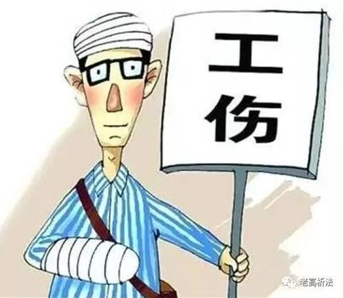 山东省一级工伤职工伤残津贴月均增加190元