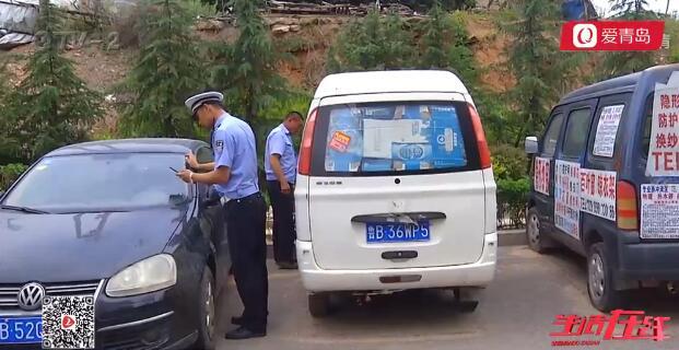 青岛李沧区集中清理僵尸车 无人认领的将逐一拖移