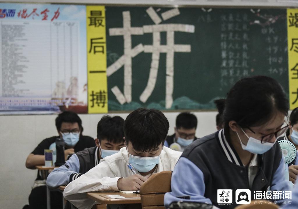 疫情如一堂深刻的生命教育课 ——老师和家长眼中这届高中生的成长