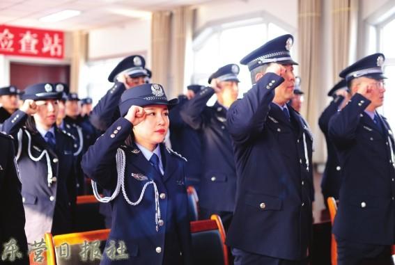 东营出入境边防检查站举行换装仪式