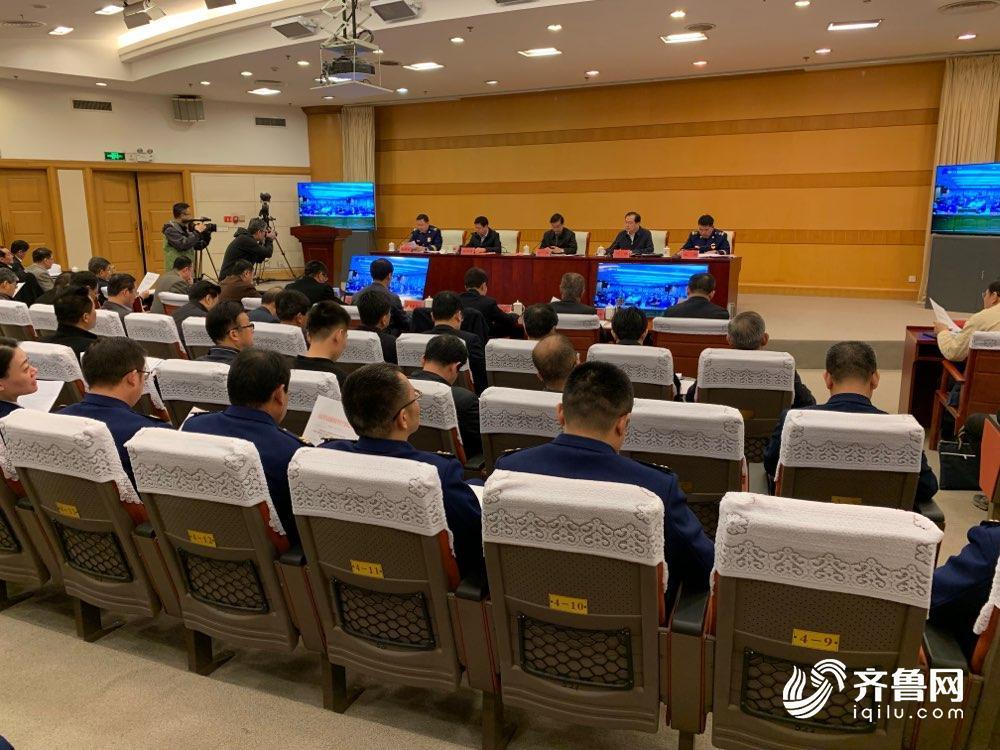 山东省消防工作会议召开