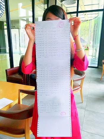 济南一女子输3次密码取800元 随后10万多却莫名没了