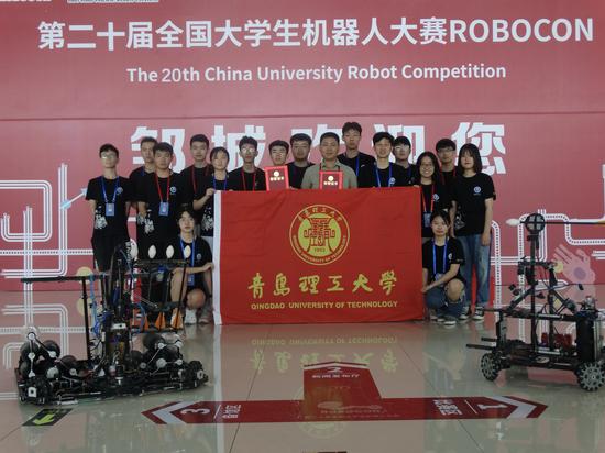 青理工获全国机器人大赛一等奖