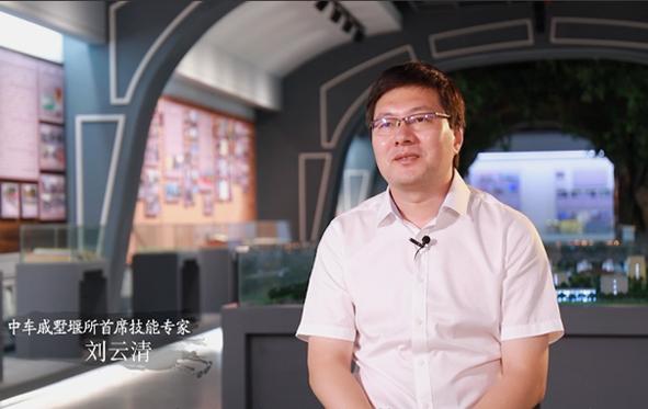 """山职优秀毕业生""""大国工匠""""刘云清"""