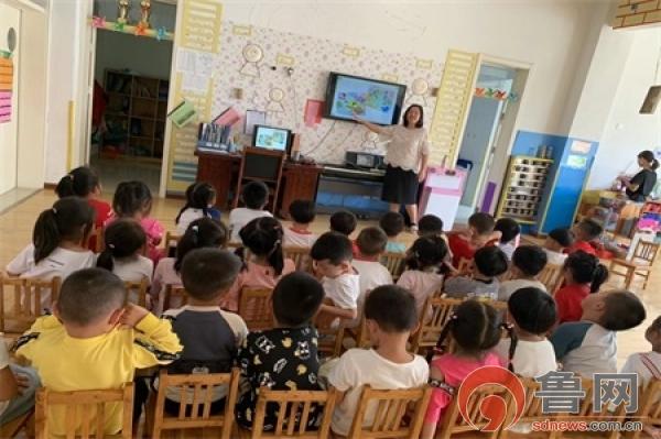 东营市黄河路街道中心幼儿园开展世界清洁地球日主题活动