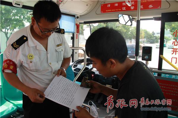 """青岛一老人在公交车上""""丢""""粽子 背后的故事很暖心"""