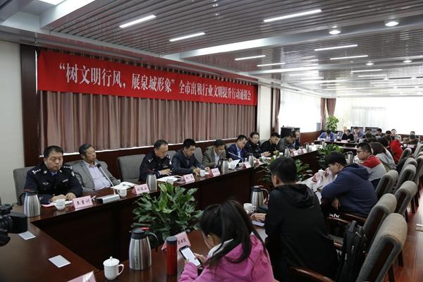 济南7名的哥被撤销从业资格 50人被曝光(名单)