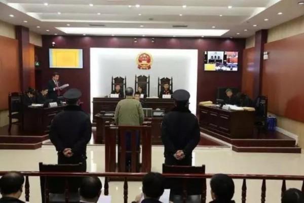 潍坊交通运输局原局长贪污受贿 一审获刑13年