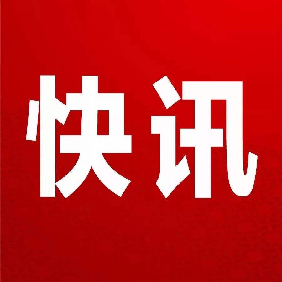 突发!烟台福山一饭店疑似燃气爆炸 一人重伤