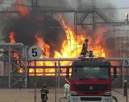 """山东滨源化工""""8-31""""爆炸被认定为重大安全责任事故"""
