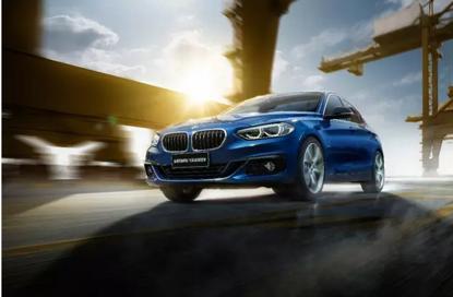 济南万宝行全新BMW 1系运动轿车活动