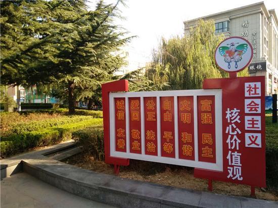 寒亭打造社会主义核心价值观广场