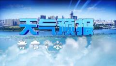 寒潮蓝色预警 山东多地气温直降10℃ 最低温-5℃