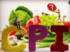10月山东消费价格指数公布:食品价格继续下降