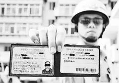 淄博男子驾照被扣照样开车来烟台 被处以拘留10日