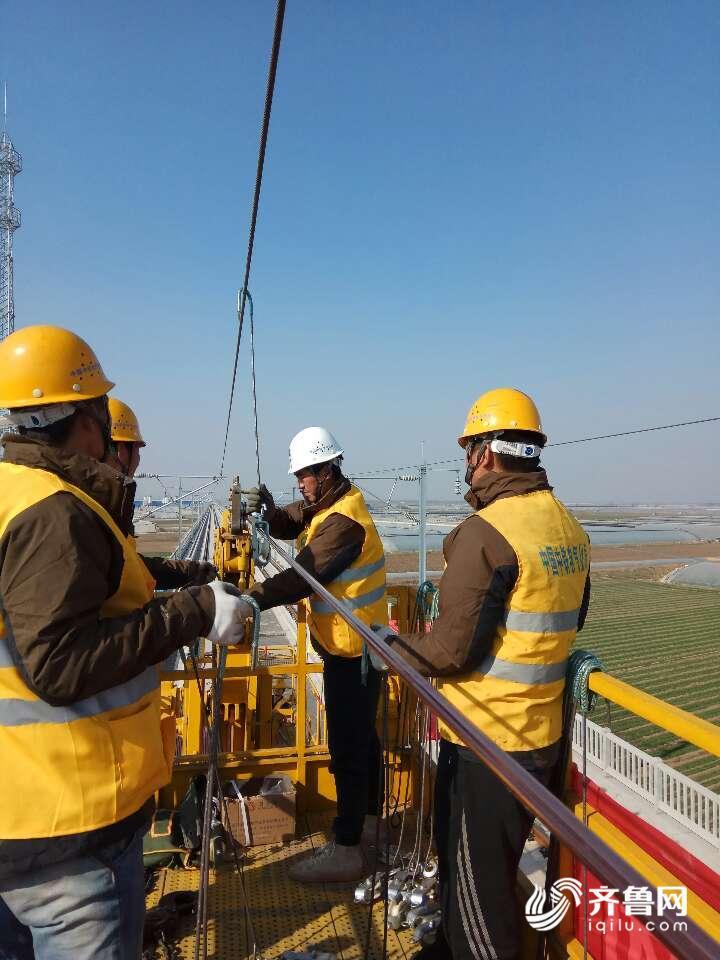 济青高铁成功架设第一条接触网导线 全面通车又近一步