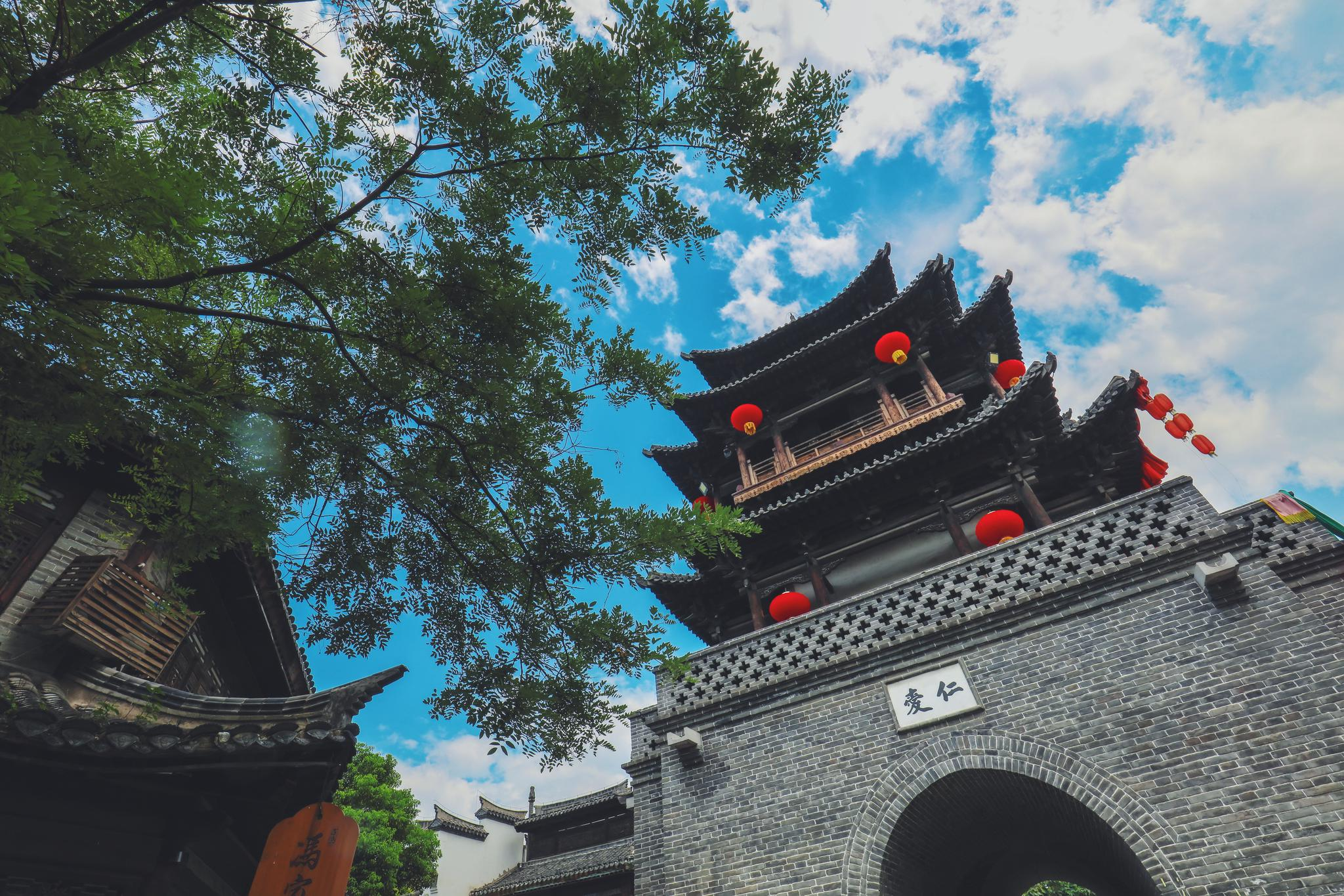 枣庄致敬改革开放40年