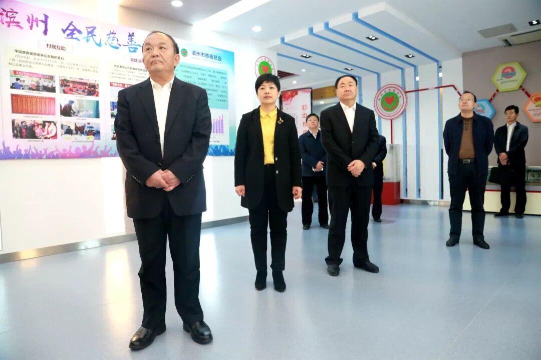 宇向东调研滨州民政工作:敢为人先争创全国一流业绩