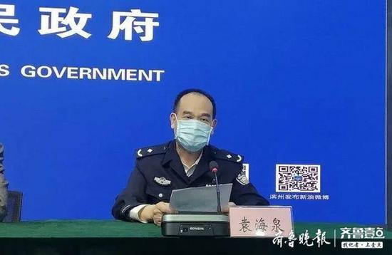 """【人民战""""疫""""】滨州公布3起入境来滨人员违规典型案例!"""