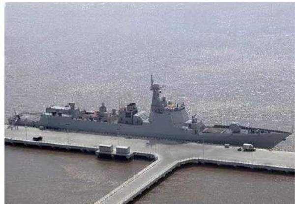 """海军""""山东舰队""""再添新成员 淄博舰组建部队"""