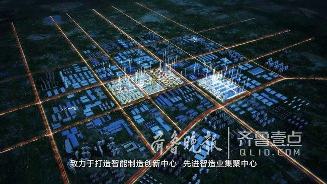黄河新城加速崛起 10大项目在济阳签约 总额达897亿