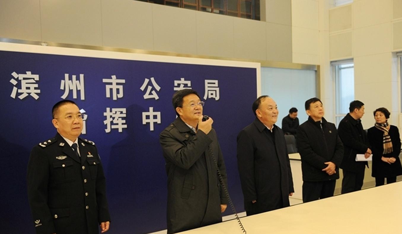滨州春节期间各类案件较去年同期下降50%以上